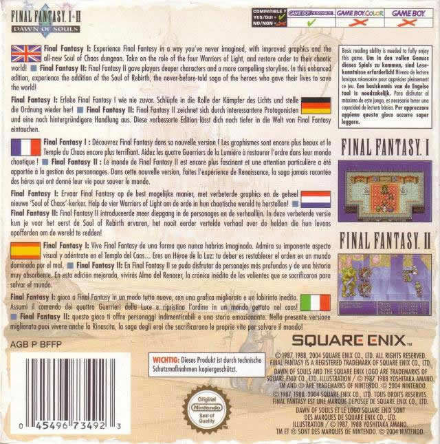 GBA Final Fantasy I II back cover