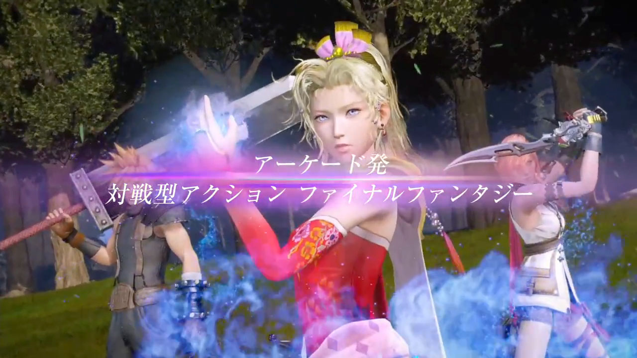 Dissidia Fina Fantasy (Arcade) Dissidia-Final-Fantasy-03