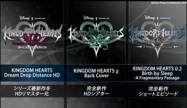 Kingdom Hearts II.8 Final Prologue sur PS4 KHPS4